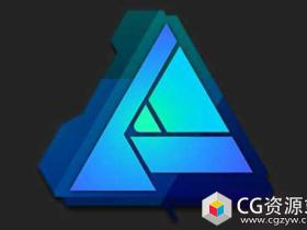 矢量设计绘图软件 Affinity Designer 1.6.4.104 Win中文破解版
