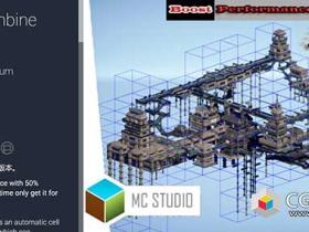 Unity游戏自动网格优化合成器 Mesh Combine Studio 2 v2.993