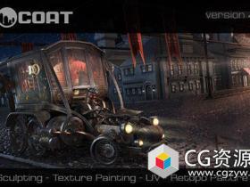 三维游戏模型雕刻软件3d-Coat 4.8.16A Win x64 破解版