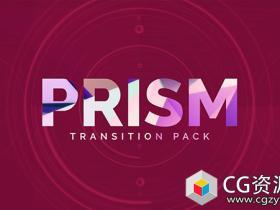 200组4K创意转场过渡动画高清视频素材Prism – 200 High-Energy Transitions