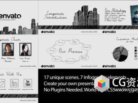 AE模板-素描公司视频包手绘风格图片介绍开场