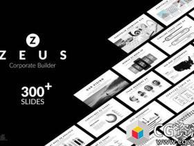 AE模板-300组公司企业商务合作介绍宣传包装片头场景工具包