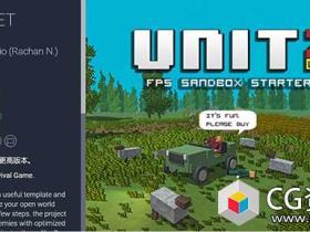 Unity3D多人游戏开发模板 UnitZ UNET v2.1.2
