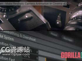 GorillaCam C4D逼真相机动画插件支持C4D R16- R21+使用教程
