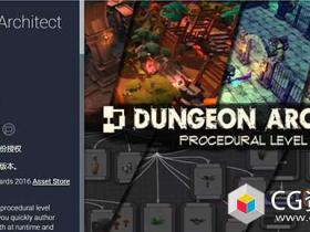 Unity3D地下城建筑师编辑器  Dungeon Architect v1.11.0