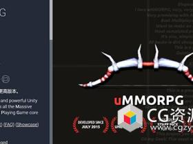Unity 3D大型多人在线角色游戏 uMMORPG 1.193