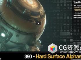 390个硬面科幻Alphas高度高度贴图素材 Gumroad – 390 Hard Surface Scifi Alphas Height Vol.2