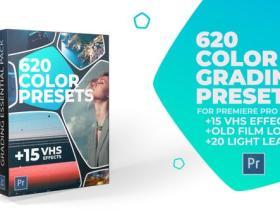 PR预设模板-620个LUTs创意时尚婚礼复古INS电影调色预设+15个VHS视频素材