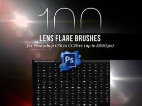 PS笔刷100个镜头光晕效果Photoshop笔刷预设