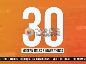 PR预设-30个现代标题排版字幕动画30 Modern Titles & Lower Thirds - Mogrt