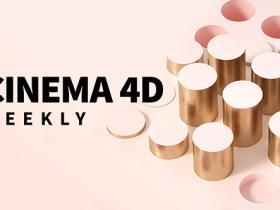 EJ大神C4D每周训练技巧Cinema 4D教程