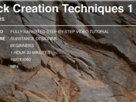 Substance Designer石头制作教程 Gumroad – Rock Creation Techniques 1 and 2