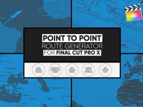 FCPX插件-三维地图任意地点连线动画工具包