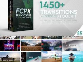 FCPX插件-1450组4K视频转场调色预设文字标题音效素材更新V7.2