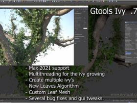 藤蔓生长3ds Max插件 Gtools Ivy Generator 0.76