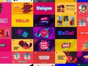 AE模板-时尚大字文字标题图片排版展示动画