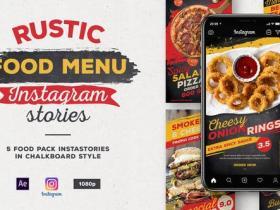 AE模板-INS风格社交媒体美食菜单在线宣传
