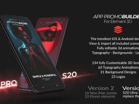 AE脚本模板-E3D三维苹果安卓iPhone手机电脑APP宣传展示动画V2
