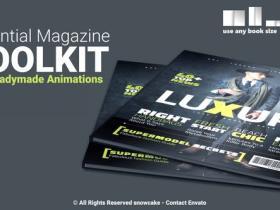 AE模板-三维手册封面书籍杂志翻页动画展示工具包