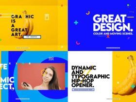 AE模板-创意动态嘻哈时尚图形视频包装片头