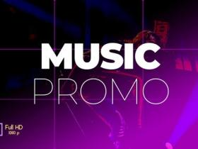 AE模板-节日庆典开幕音乐派对开场表演宣传片头