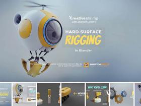 三维硬面机器人模型绑定Blender教程