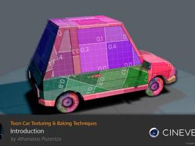 C4D卡通汽车纹理贴图烘焙技术展UV教程