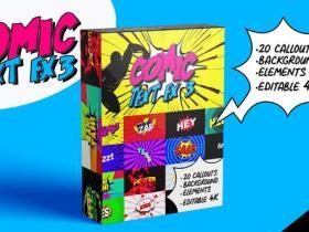 AE模板-20组漫画文字卡通综艺游戏烟雾爆炸特效动画