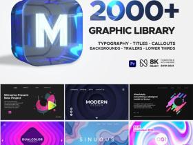 PR模板预设-2000组时尚图形设计排版文字标题字幕条转场调色音效预设包