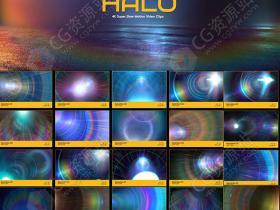 54组4K镜头圆形光环照耀叠加背景视频素材 BB 56