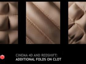 C4D和Redshift布料缝痕细节模拟教程