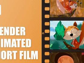 Blender动画短片实例制作视频教程