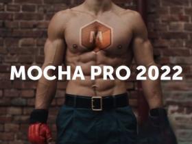 摄像机反求跟踪软件 Mocha Pro 2022 v9.0.0 + AE/PR/Adobe/OFX桥接插件 Win破解版