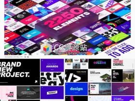 AE/PR脚本-2250+时尚排版商品介绍宣传包装文字标题字幕条Logo动画转场背景元素包V4.1