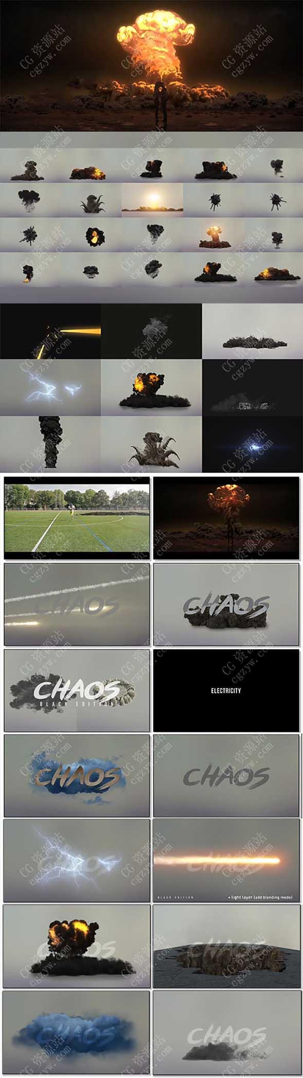 视频素材-火焰闪电电流烟雾倒塌爆炸流星子弹穿梭特效合成素材CHAOS(更新)