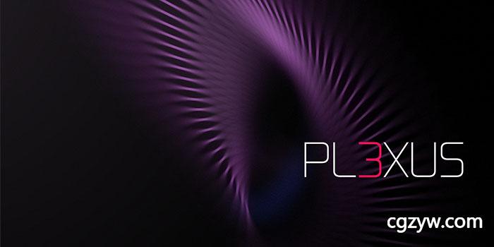 AE插件-三维粒子Aescripts Plexus 3.0.13 WinMac破解版 + 使用教程
