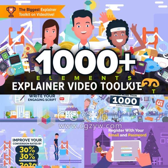 AE模板-1000+MG动画卡通人物角色场景商品活动解说介绍片头(更新V3.5)