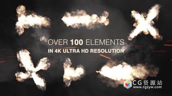 4K视频素材-102组动作枪战电影枪口火焰闪光特效 Muzzle Flash – Real Gun