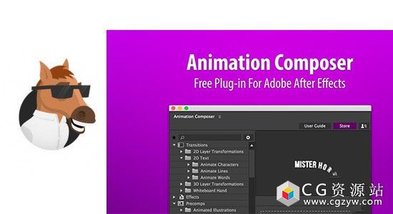 AE插件预设-MG动画文字动画编辑工具Animation Composer 2.1.1