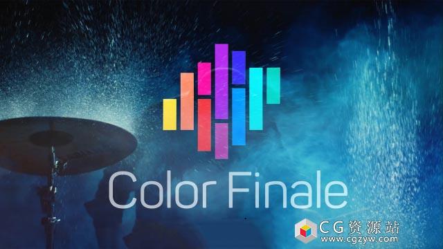 FCPX插件:专业电影颜色分级调色插件 ColorFinale V1.6.1(支持导入LUTS预设)