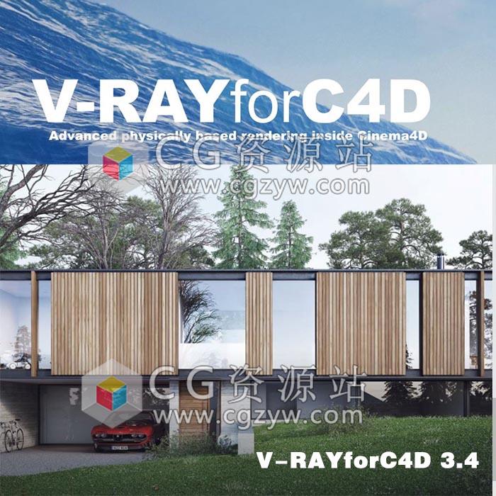 V-RayforC4D V3.4.01渲染器插件注册机破解版+汉化包 Win