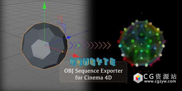 C4D插件-OBJ序列导出插件 OBJ Sequence Exporter 2 for Cinema 4D R17-S22 Win/Mac