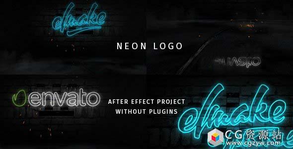 AE模板-火花霓虹灯文字Logo动画开场 Neon 免费下载