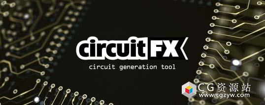 AE脚本-科技感电路板电流路线脚本 Aescripts circuitFX V1.0