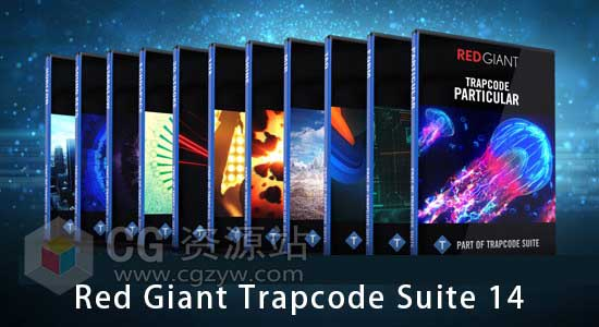 红巨星粒子套装AE插件 Red Giant Trapcode Suite 14.0.2 CC2014-CC2018 Win/Mac