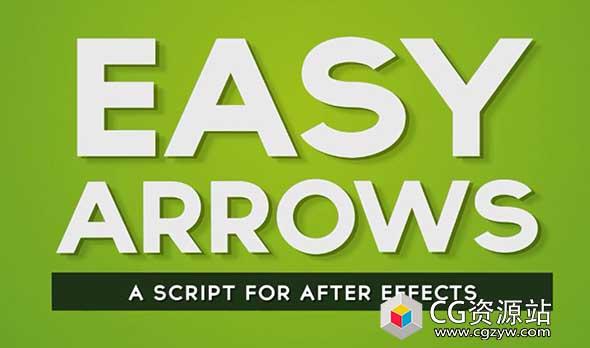 AE脚本-快速生成箭头路径动画脚本AEscripts Easy Arrows v1.5 + 使用教程