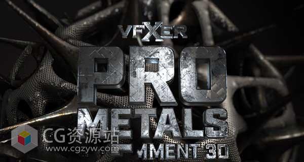 E3D材质包210组特效片头金属钢铁材质创意Element 3D预设Win/Mac