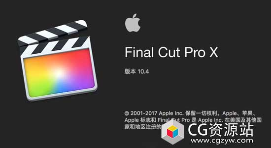 Apple Final Cut Pro X 10.4苹果视频剪辑软件(多国语言/含中文版)免费下载
