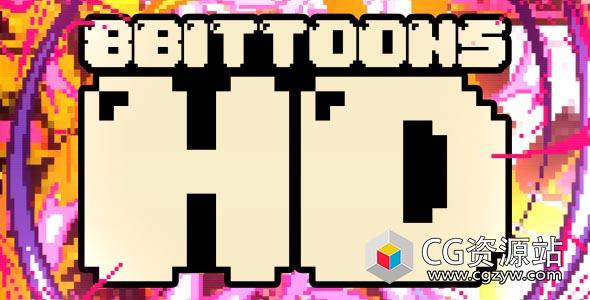视频素材-8Bit像素复古手绘动画卡通游戏风格视频素材