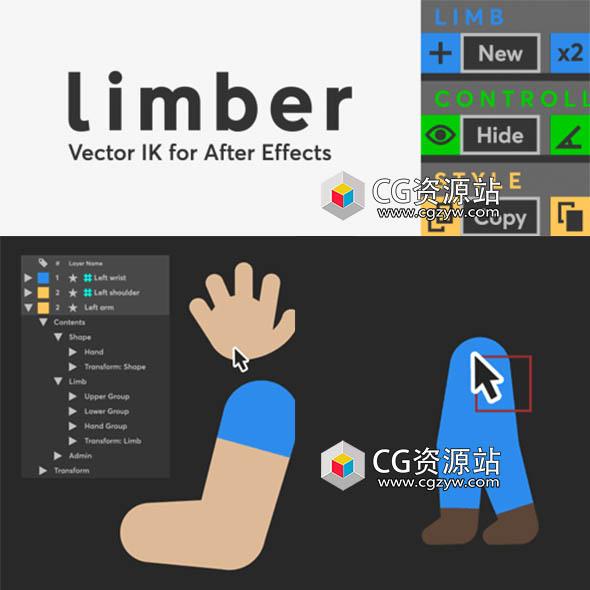 AE脚本-二维MG动画角色生成手脚关节IK绑定脚本 Limber v1.6.0 Win/Mac+ 使用教程